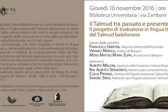 Il Talmud tra passato e presente