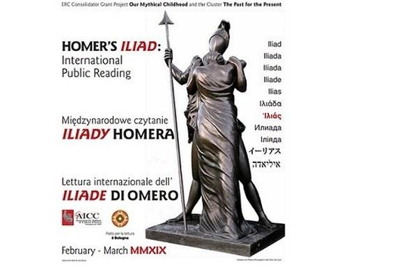 Lettura pubblica di Iliade, canto VI
