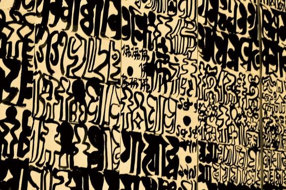 Luo Qi: Calligrafie Musicali