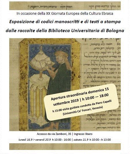 codici manoscritti e di testi di a stampa