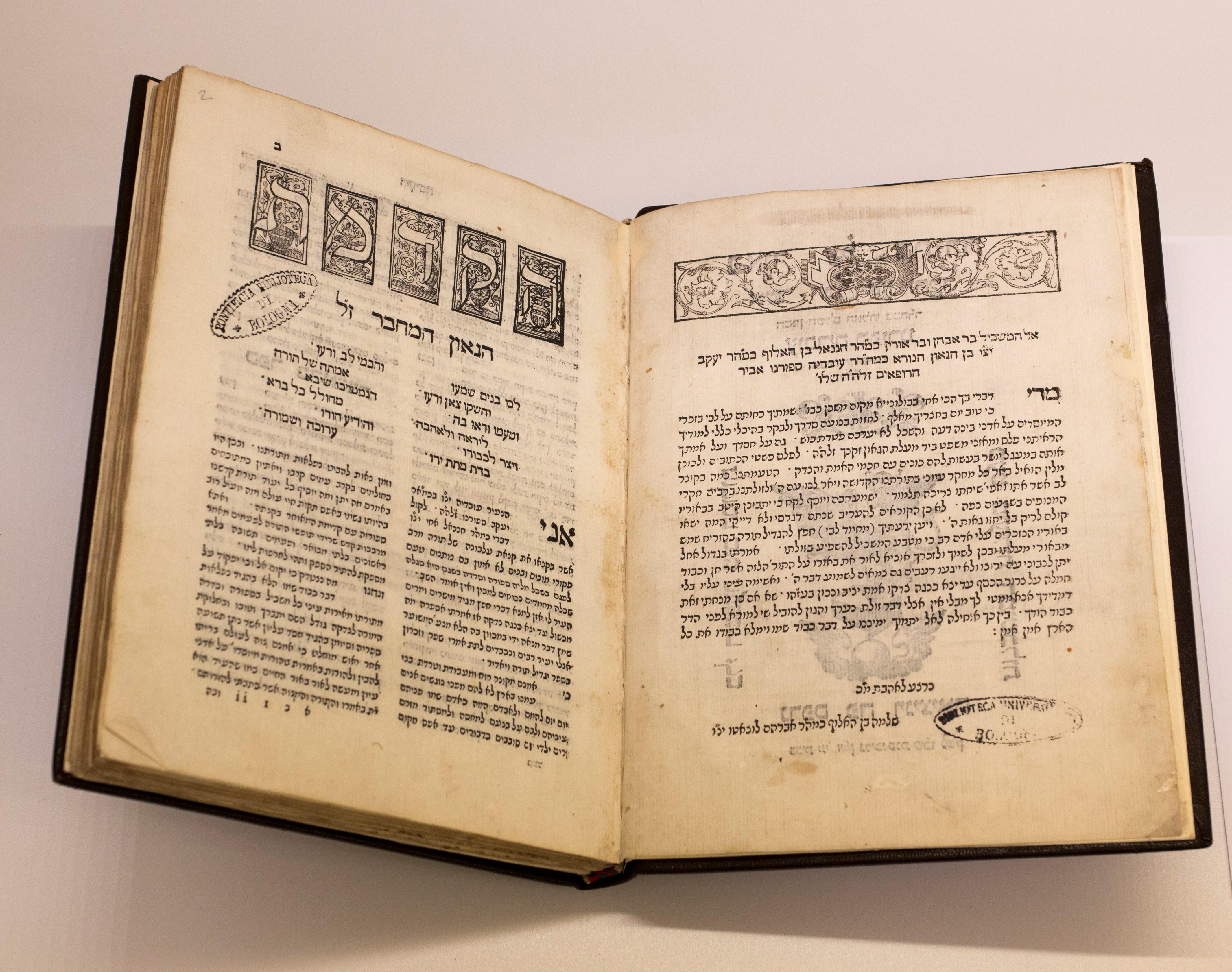 Biblioteca Universitaria di Bologna, A.M. OO.III.25
