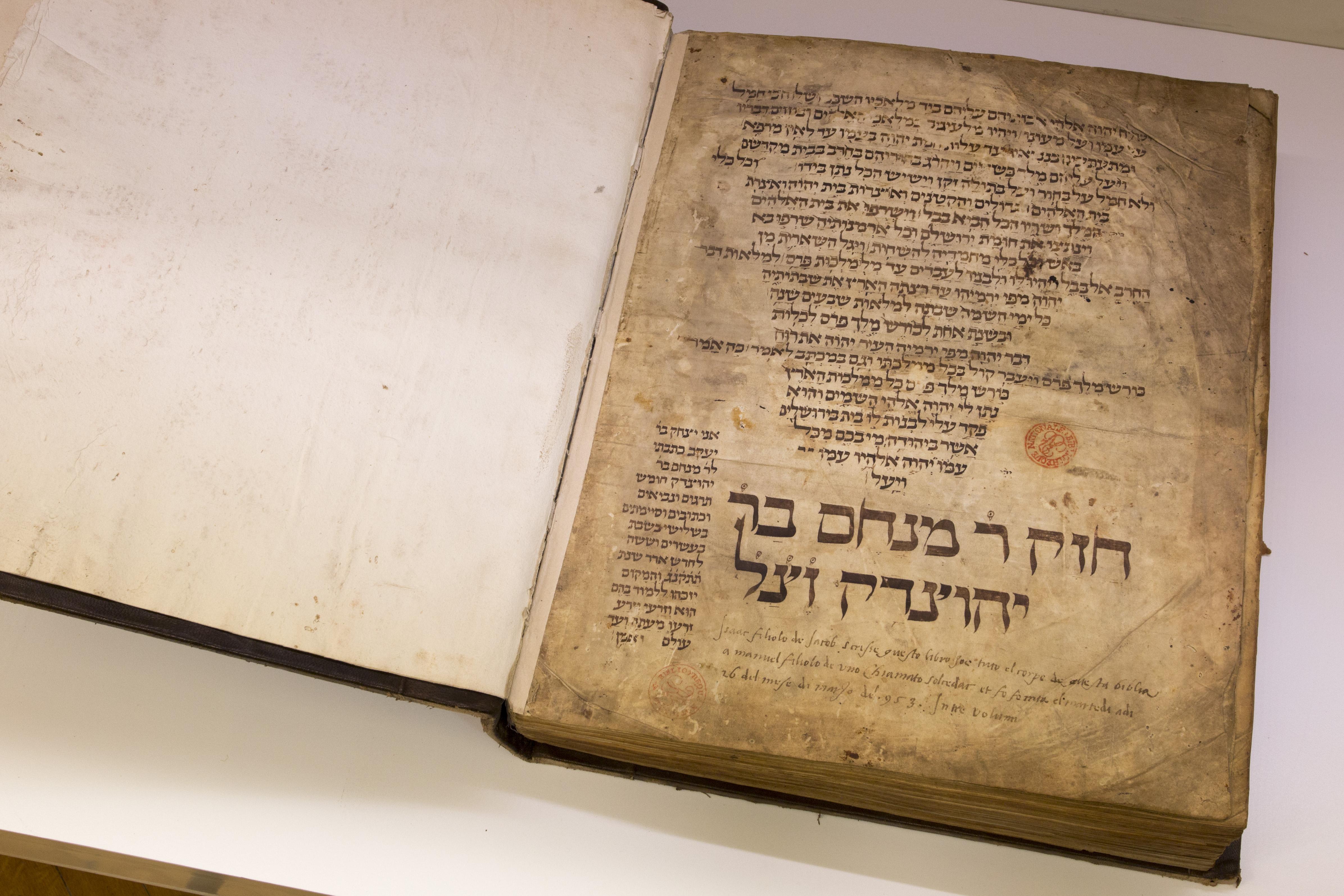 Biblioteca Universitaria di Bologna, Ebraici; ms. 2208