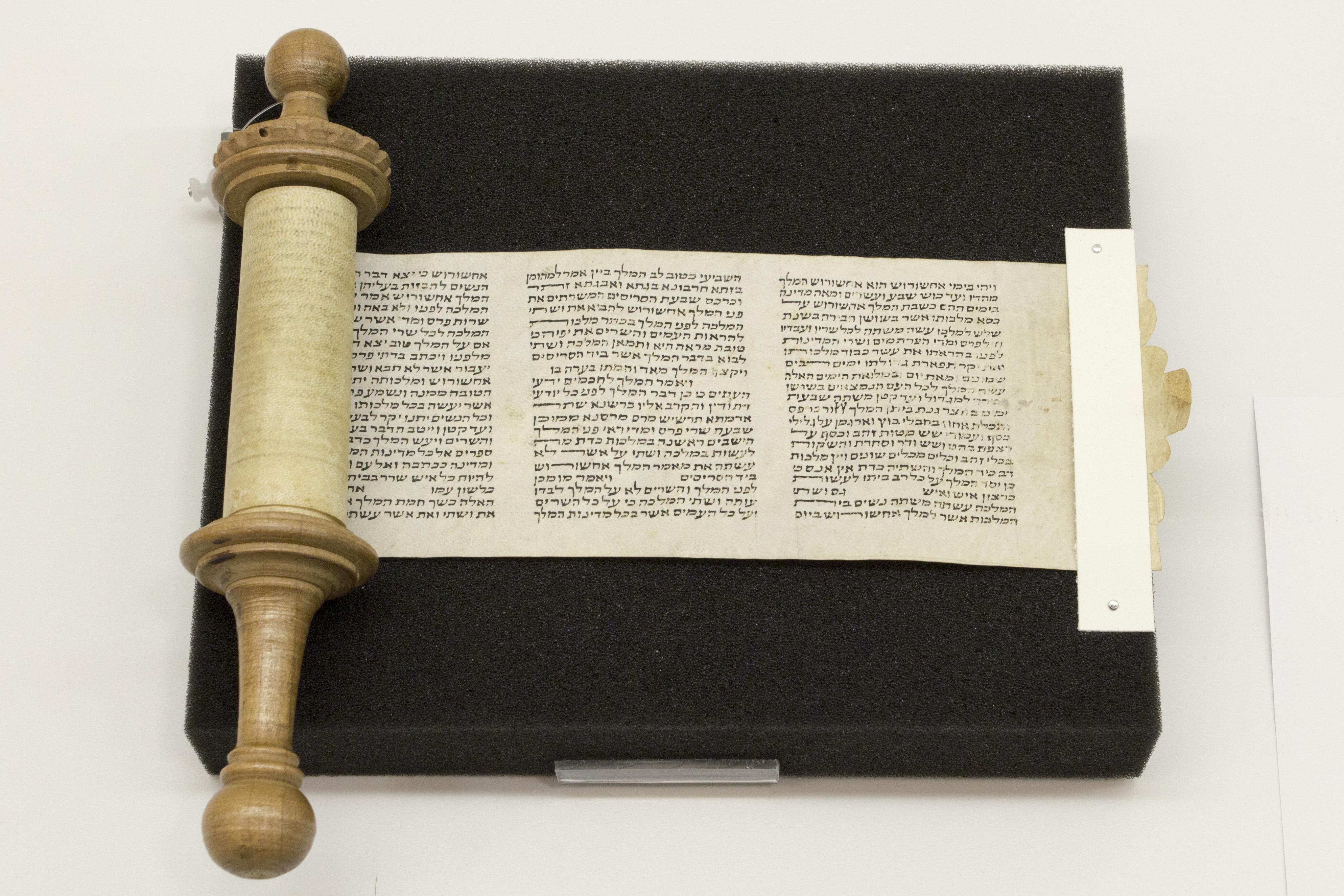 Biblioteca Universitaria di Bologna, Ebraici; ms. 2949