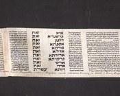 Bibbia, Rotolo di Ester | passo del Libro di Ester (Est. 9,6-10)