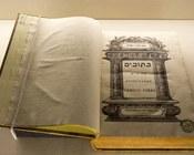 vol. III: Ktwbym Ktyby' Hagiographoi. Sancti libri