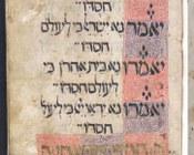 Mahazor di rito sefardita | c.7r