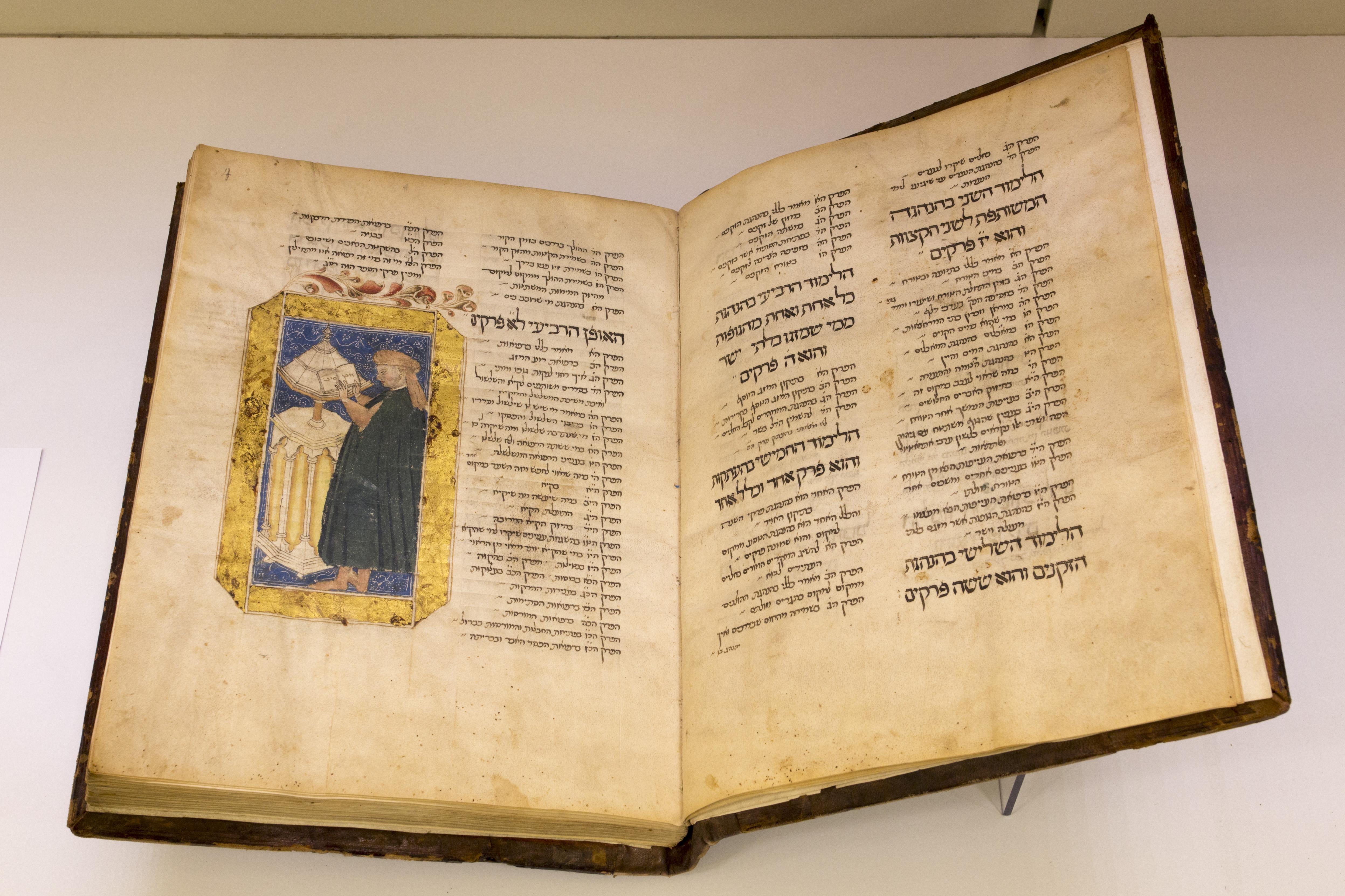 Biblioteca Universitaria di Bologna, Ebraici; ms. 2297
