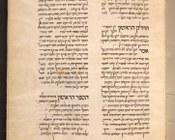 Medicina, Canon medicinae o Canone di Avicenna | c.1r con timbro della Bibliothéque Nationale di Parigi attestante la requisizione napoleonica