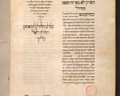 Medicina, Canon medicinae o Canone di Avicenna | c.133v con timbro della Bibliothéque Nationale di Parigi attestante la requisizione napoleonica