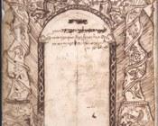 Raccolta di testi della Qabbalah luriana | frontespizio disegnato a inchiostro, grafia ashkenazita