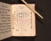 Rituale per la cerimonia della circoncisione | ex libris Mezzofanti